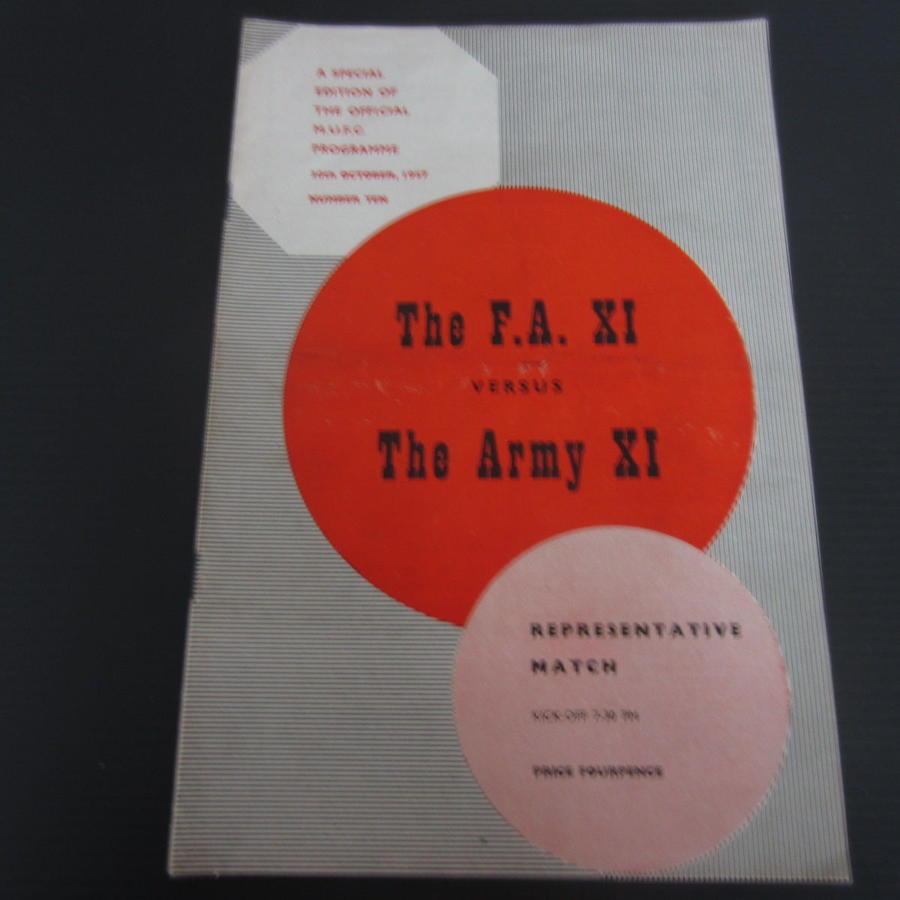 FA v The Army 1957-58 season at Manchester Utd